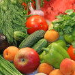 Colorful fresh group of vegetables — Stock Photo #2134590