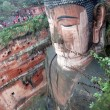 Stock Photo: Leshan Giant Buddha in Mt.Emei of china