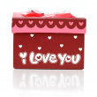 Beautiful hand-made red gift box details — Stock Photo