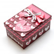 Beautiful hand-made purple gift box isol — Stock Photo