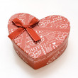 Beautiful hand-made red heart gift — Stock Photo