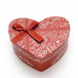 Beautiful hand-made red heart gift box — Stock Photo