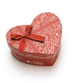 Beautiful hand-made red gift box isolate — Stock Photo