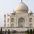 Taj Mahal Panorama — Stock Photo