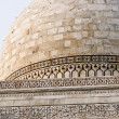 Taj Mahal building details — Stock Photo