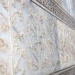 Stock Photo: Ancient marble bas-relief ornament