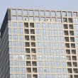 Stock Photo: Highrise office buildings