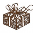 Stock Photo: Cartoon gift box shape chocolate