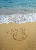 Sun in the sand — Stock Photo