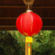 Royalty-Free Stock Photo: Festive chinese red lantern decorations
