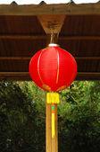 Slavnostní Číňané červená Lucerna dekorace — Stock fotografie