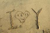 I Love you in the sand — Stockfoto