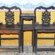 Chinese antique ming style furniture chair made from elm wood — 图库照片