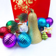 Royalty-Free Stock Photo: Christmas gift