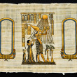 Sheet of papyrus with ancient drawings - Stock Photo