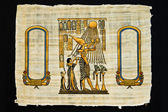 Sheet of papyrus with ancient drawings — Stock Photo