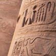 Ancient hieroglyphics on stone column — Stock Photo