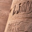 Stock Photo: Ancient hieroglyphics on stone column