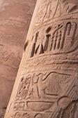 Ancient hieroglyphics on stone column — Stock Photo