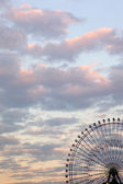 Ride / Ferris Wheel - Yokohama, Japan — Stock Photo