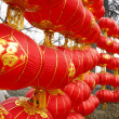 Chinese red lantern with temple — Stock Photo
