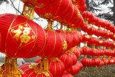 Chinese red lantern with temple — 图库照片