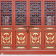 Royalty-Free Stock Photo: Traditional Chinese Door