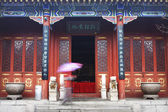 The house and pavilion of Chinese garden — Stock Photo