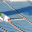 Plastic stadium seats - Stock Photo