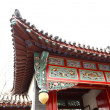 Stock Photo: Chinese old architecture roof details
