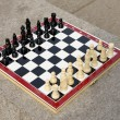 Royalty-Free Stock Photo: Chess board with chess figures ready to
