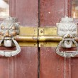 Traditional Chinese Door - Stock Photo