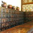 Very old chinese medicine shop in Jinan — Stock Photo #2555808