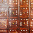 Stock Photo: Drawers full of chinese herbal medicine
