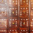Drawers full of chinese herbal medicine - Stock Photo