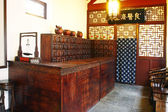 Very old chinese medicine shop in Jinan — Stock Photo