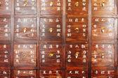 Drawers full of chinese herbal medicine — Stock Photo