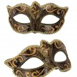 Venetian mask — Stock Photo #2073687