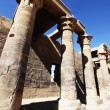 Egyptian temple — Stock Photo #2078567
