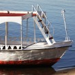 Boat — Stock Photo #2079651