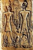 Egyptiska konsistens — Stockfoto