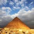 Pyramid — Stock Photo #2100522