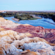 Stock Photo: Yardang landform