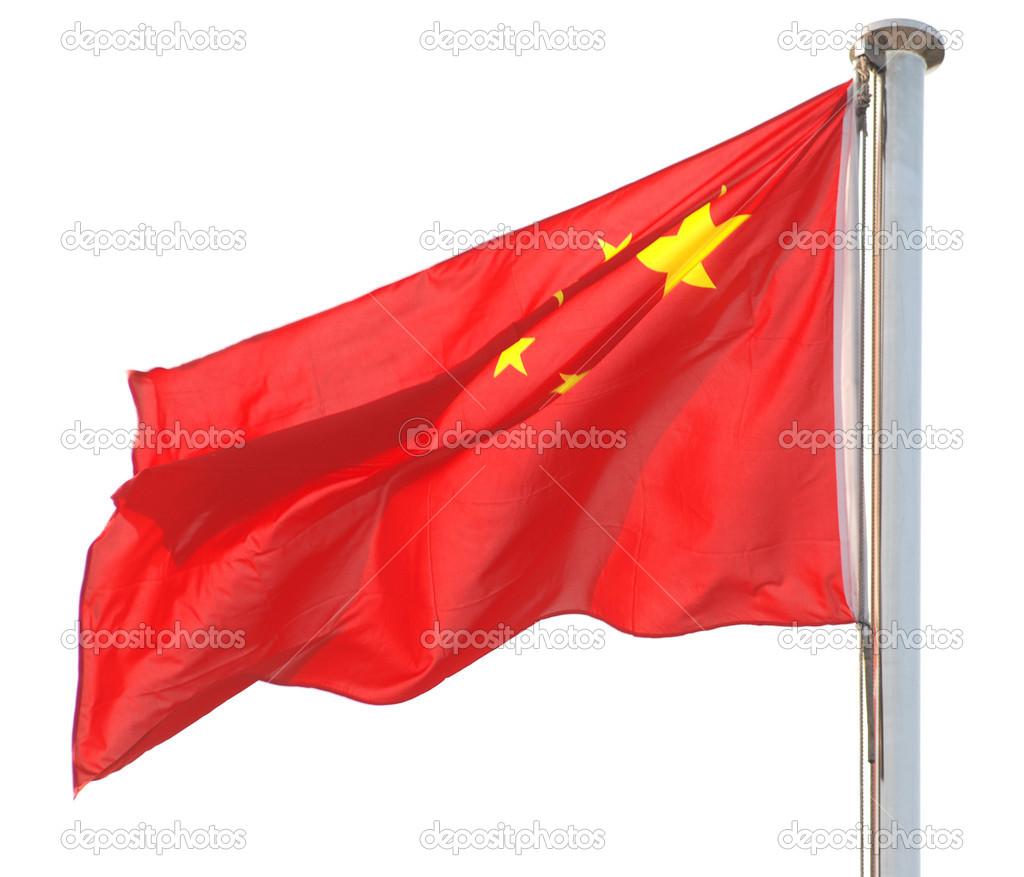 The flying national flag of the \'s Republic of China. — Stock Photo #2315666