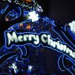 Merry Christmas Sign — Stock Photo