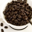 Cup of Beans — Stock Photo #2171362