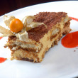 Stock Photo: Tiramisu with chocolate crumb
