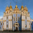 Mihajlovsky cathedral in Kiev — Stock Photo #2190565