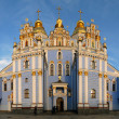 Royalty-Free Stock Photo: Mihajlovsky cathedral in Kiev