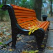 Benches in city park — Stock Photo #2450844